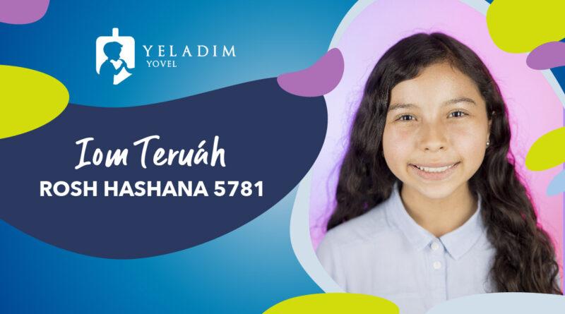 Yeladim-IomTeruah